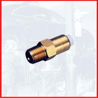 Клапан для термозащиты